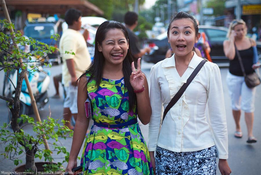 Таиланд Коротко о Таиланде