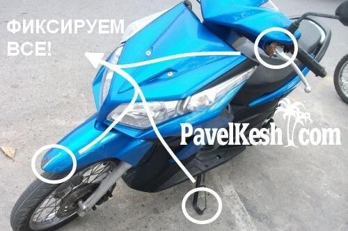 Аренда-мотобайка-мотоцикла-в-Тайланде-ищем-дефекты-500x332