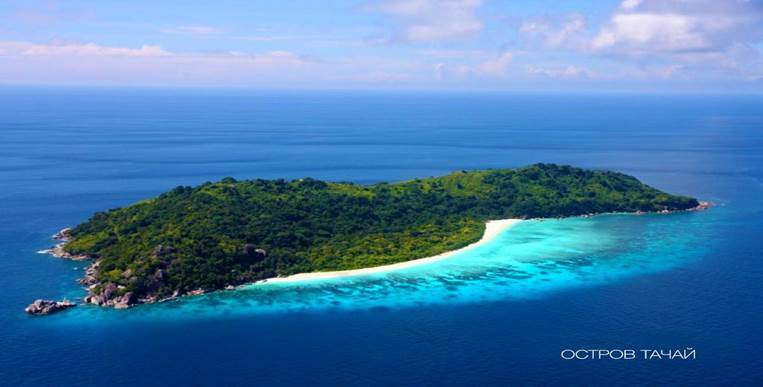 ostrov-tachaj-verdzhin-ajsland-tajland
