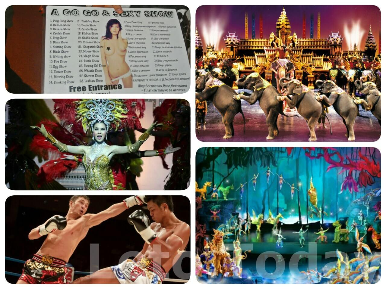 phuket-vechernie-ekskursii чем заняться на пхукете