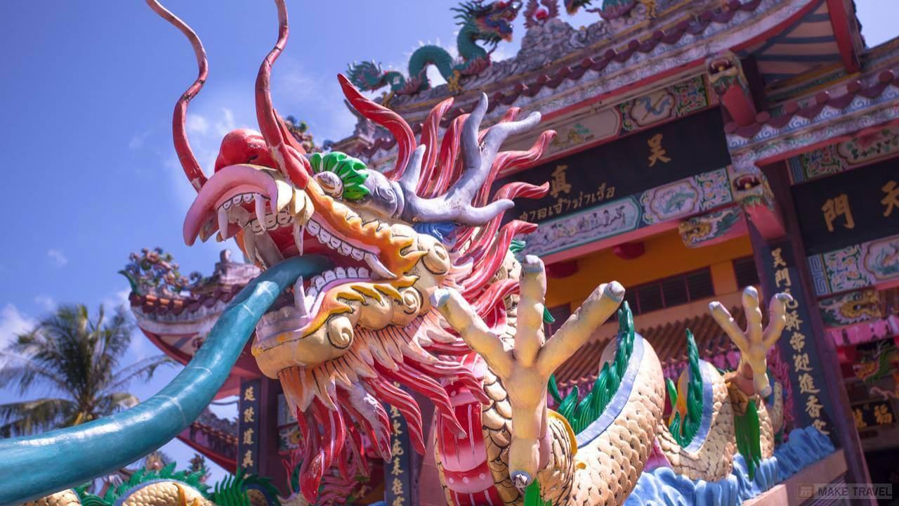 kitajskij-hram-na-phukete-kuda-shodit